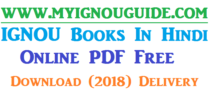 IGNOU Books In Hindi Online PDF Free Download (2020) Delivery