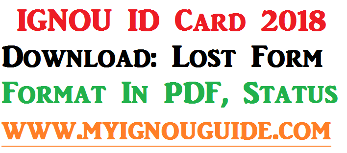 IGNOU ID Card 2018