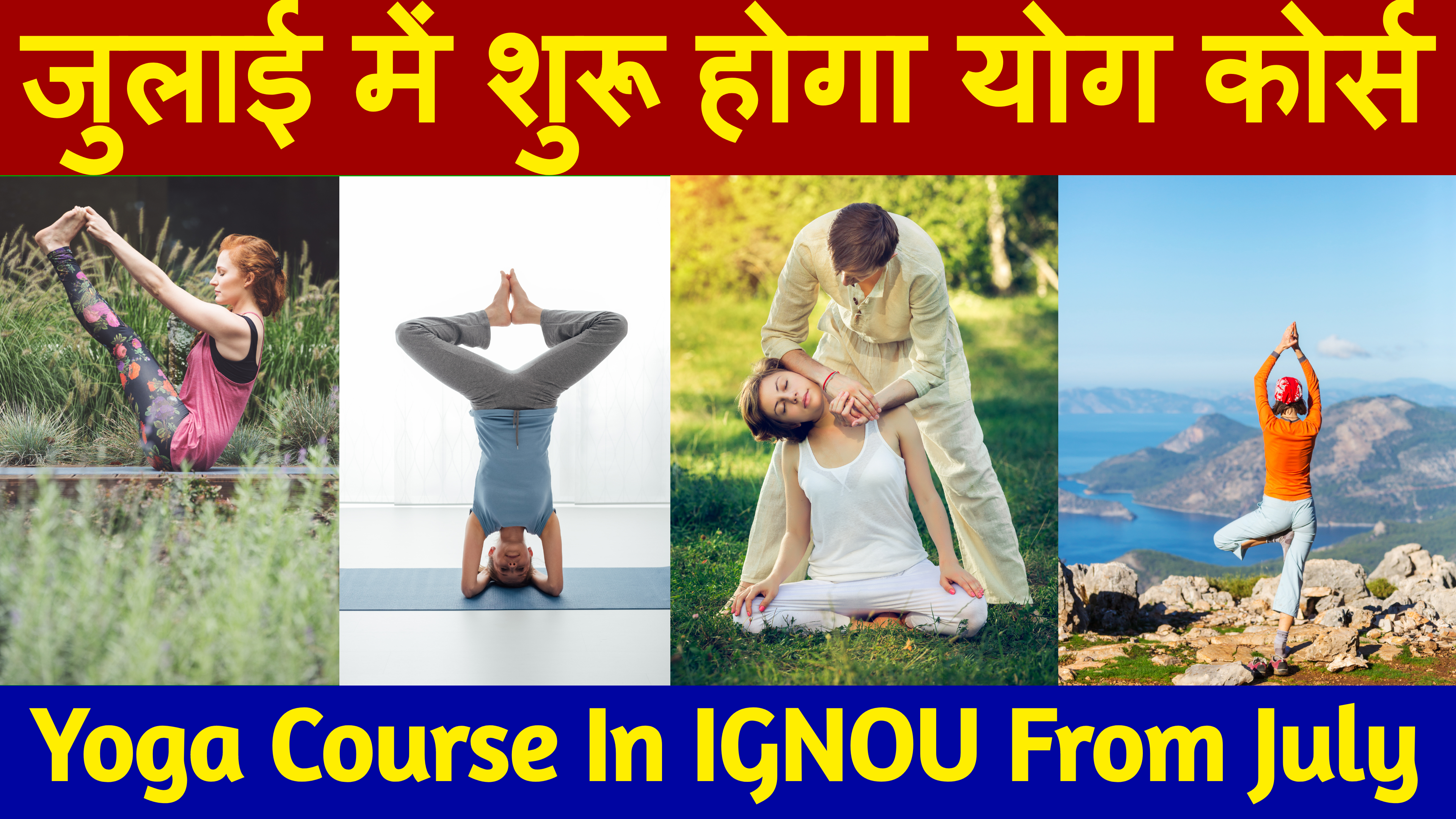 IGNOU Yoga