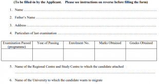 IGNOU Migration Certificate