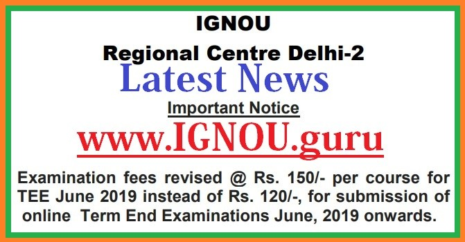IGNOU Latest Exam Form Fees