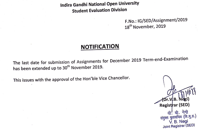 IGNOU Assignment New Last Date